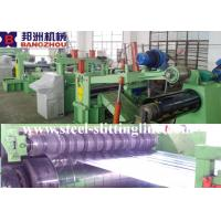 China Semi-automatic Simple Steel Slitting Line For Pipe Material on sale