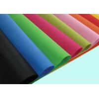Flame - Retardant PP Spunbond Non Woven For Shopping Bags 320cm Width