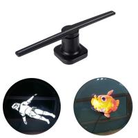 China Attract Customers Holographic Led Fan Display 420mm MP4 / GIF 3D Effect Format on sale