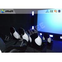 Full 7d Cinema System Solutions , Simple To Install And Easy To Maintain Dynamic Chair Manufactures
