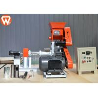 Buy cheap Small Scale Sinking Floating Fish Feed Processing Machine , 0.4KW Fish Feeding from wholesalers