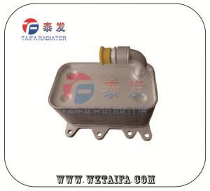 17217803830 Transmission Aluminum Oil Cooler for BMW 5 E61 E60 2002 Manufactures
