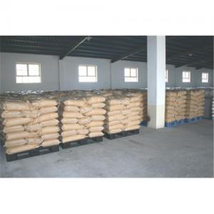 China Glycine,food-grade glycine,pharma-grade glycine on sale
