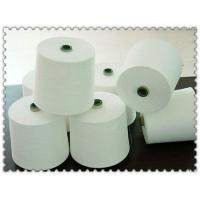 high quality polyester spun virgin yarn 30s/1 for knitting Manufactures