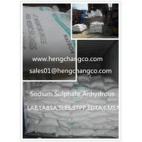 China China supplier Sodium sulphate anhydrous with good price on sale