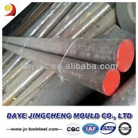 1.7225 Material, 1.7225 Alloy Steel Bar AISI 4140 Steel Manufactures