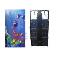P5.95 Front Service Outdoor Rental LED Display Boards Stage Background Manufactures