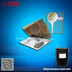 China liquid silicone rubber on sale