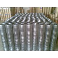 China Welded Wire Mesh 1 inch galvanized welded wire mesh stainless steel wire mesh on sale