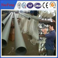 6063 T5 big size aluminum tube used in bridge Manufactures
