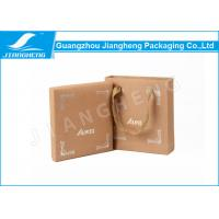 Eco - Friendly Kraft Paper Watch Gift Boxes Flat Rainbow Hot Stamping Logo Manufactures