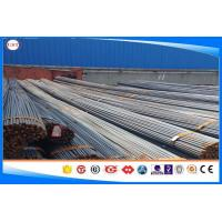 817M40 / SNCM439 / 1.6565 Hot Rolled Steel Bar High Tensile Steel Manufactures