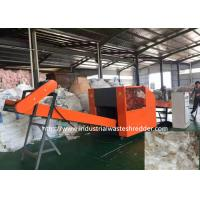 China Lace Cloth Rag Cutting Machine Textile Fabric Recycling Shredder Crusher Twisted Knife on sale