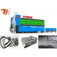 China IP54 Sheet Metal Laser Cutting Machine With Fiber Laser Cutter on sale
