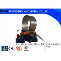 Corrugated Sheet Roll Forming Machine For Short Production Cycle 1250 mm - 1500 mm Manufactures