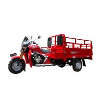 Motorized Cargo Trike Three Wheel Cargo Motorcycle Tricycle With Cargo Box 150ZH-H Manufactures