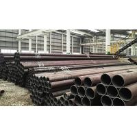 Buy cheap Bright Cold Finished Seamless Tube / Black Cold Drawn Steel Pipe High Strength from wholesalers