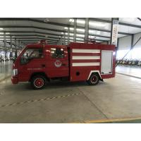 Automatic Automatic  Fire Truck Rolling Door with Remote Control Manufactures