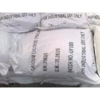 Buy cheap high purity calcium chloride 77%min flakes from wholesalers