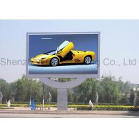 Full Color P5mm SMD HD FixedLED Advertising Display Screens Outdoor Billboard 1R1G1B Manufactures