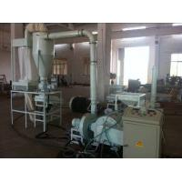Wood Powder Making Machine , Plastic Auxiliary Machinery , Plastic Miller Manufactures
