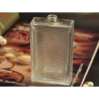 China Custom Frosted Glass Perfume Bottles / Travel Refillable Perfume Bottles on sale
