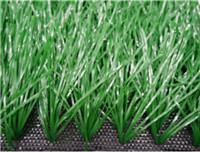 China Sports Grass Football-WF-J8000 wholesale