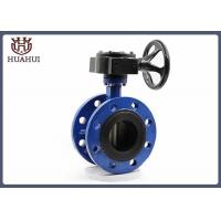 China Black Gearbox DN50 Flanged Butterfly Valve Blue Color For Water System on sale