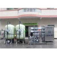 8T Per Hour RO Water Plant Industrial Reverse Osmosis System For Drinking Manufactures