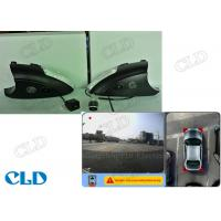 360 Degree Vertical View Car Parking Cameras System Hd Dvr for Volkswagen Tiguan HD Cameras, 720P Manufactures