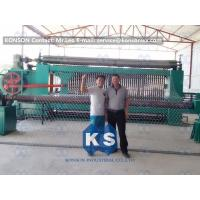 Galvanized Gabion Production Line With Accurate Mesh With PLC Control System Manufactures