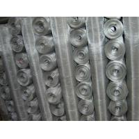 stainless steel wire mesh Manufactures