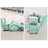 BW250 Drilling Mud Pump Diesel Fuel For Water Hole Drilling 500R/Min Input Speed Manufactures