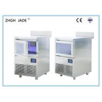 Commercial Small Industrial Ice Machine , Ice Cube Making Equipment 340W Manufactures