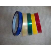 China Heat Resistantthermal resistance insulation Durable Single Side Amber color Adhesive Polyester PET Tape on sale