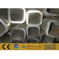 China Cold Drawing Square Steel Tubing , Non Magnetic Square Steel Pipe 1/8''-16'' on sale