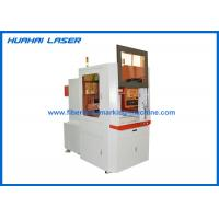 High Precision Dynamic CO2 Laser Marking Machine 180W 250W For Fabric Jeans Wedding Card Manufactures