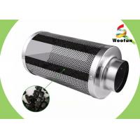 Quality Greenhouse Aluminum Flange Carbon Air Filters / Customized Activated Carbon for sale