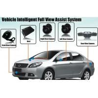 DC 12V 520TVL Car Rearview Camera System , Car Visual Security Parking System Manufactures