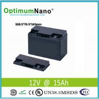 Quality Golf Trolley Lithium Deep Cycle Battery , Lifepo4 12V 15Ah Mobility Scooter Batteries for sale