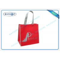 Quality full sewing shoulder customer logo printing with cross stiching handle and for sale