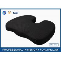 Orthopedic Memory Foam Coccyx Cushion For Relief Of Tailbone Pain With Non - slip Base Manufactures