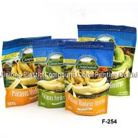 Frozen Food Packaging Plastic Bags With Food Grade To Banana Manufactures