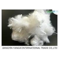 Optical White Micro Denier Polyester Fiber For Needle Punch Non Wovens Manufactures
