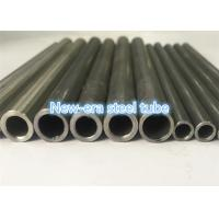 Mechinery Seamless Cold Drawn Steel Tube Carbon Alloy Steel Mechanical Tubing Manufactures