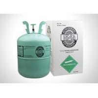 China Cas 811 97 2  High Purity Air Conditioning Gas , R134A Refrigerant Gas For Auto System on sale