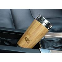 China Natural BPA Free Bamboo Drink Bottle 16OZ 450ML Bamboo Coffee Thermos on sale