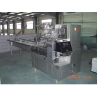 Full Automatic Biscuits Pillow Packing Machine (Economic Type) Manufactures