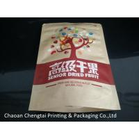 Security Stand Up Paper Bag Packaging Pouch With Window Eco Friendly Material Manufactures
