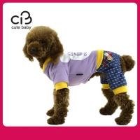 China Custom 100% Cotton Cute Pet Clothes Dogs Apparel on sale